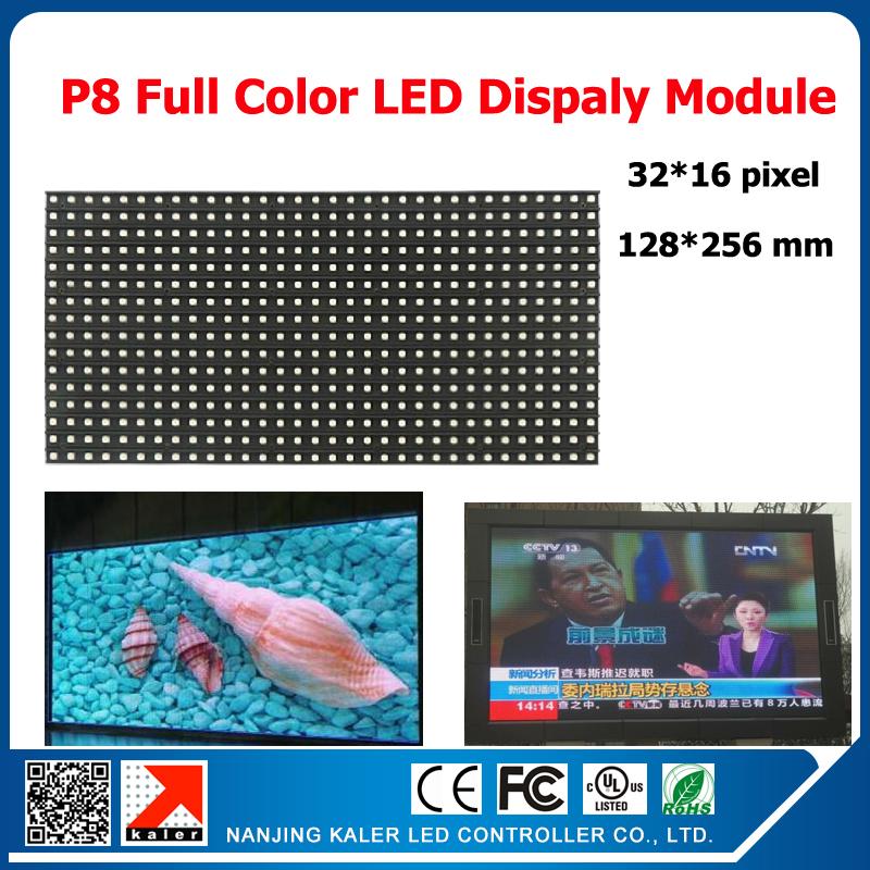 outdoor rgb full color p8 led sign display module unit 256. Black Bedroom Furniture Sets. Home Design Ideas