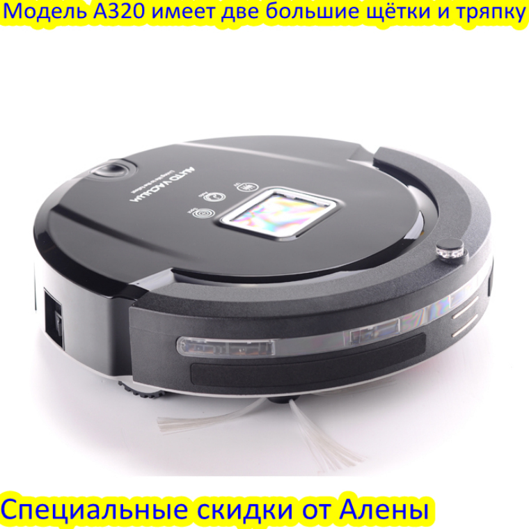 (free to all world)2015 newest top selling quality good Robot Vacuum Cleaner, LCD Screen,Touch Button,Virtual Wall,Self Charging(China (Mainland))
