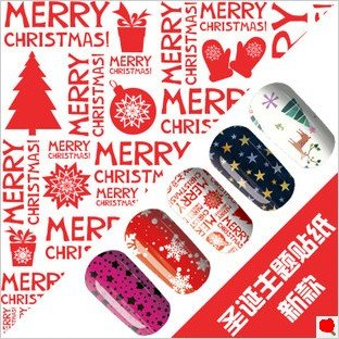 merry christmas nail art wraps sticker foils cover decals metallic decoration salon effect Polish strips - vicky house store