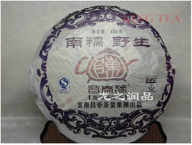 2007 ChangTai NanNuo Wild Leaf 400g Beeng Cake YunNan Organic Pu'er Raw Tea Weight Loss Slim Beauty Sheng Cha