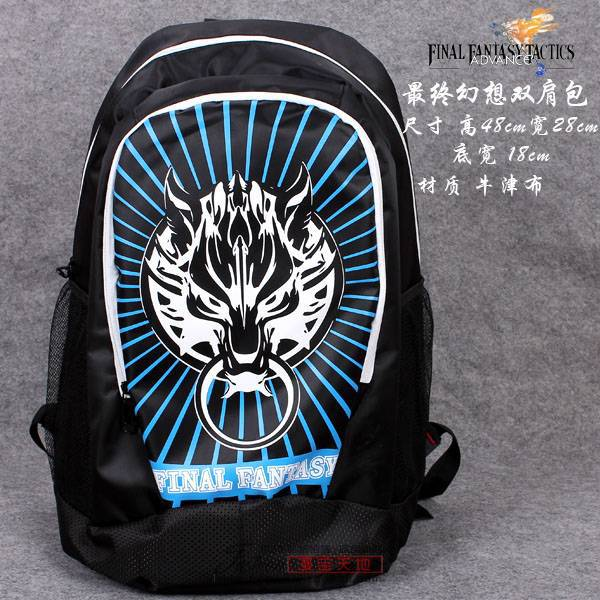 2012 New Final Fantasy Black Wolf Head School Bag Messenger Bag Perfect Halloween Gift(China (Mainland))