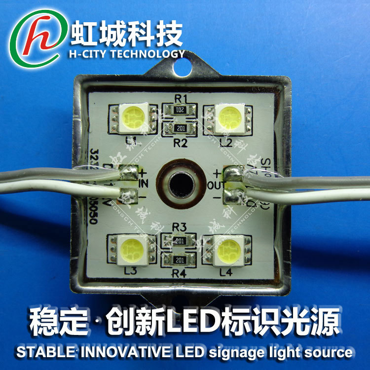 20pcs/lot SMD 5050 LED module,waterproof IP66,LED backlight DC12V 0.96W 4 led for advertising,channel letters ,led sign(China (Mainland))