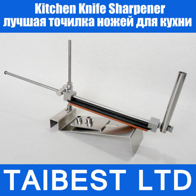 Professional Kitchen Knife Sharpener Sharpening NEW Updated Fix Fixed Angle