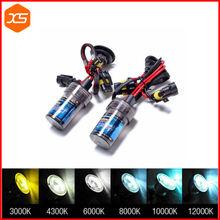 Buy AUTO light HID XENON BULB 55W 12V H7 XENON LAMP 4300K 3000K 5000K 6000K 8000K 12000K 30000K, h7 xenon bulb for $12.99 in AliExpress store