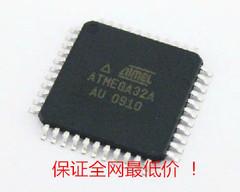 FREE SHIPPING 20PCS 100% NEW AND ORIGINAL ATMEGA32A-AU ATMEGA32A ATMEGA32 8-bit Microcontroller with 32K Bytes(China (Mainland))