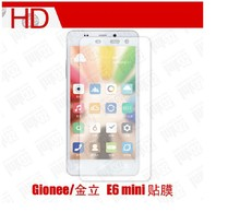 6x Clear Glossy LCD Screen Protector Guard Cover Film Shield For Gionee Elife E6 / Gionee E6