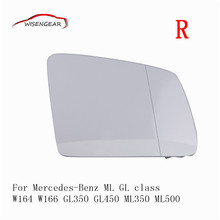 Buy Right Side Door Wing Mirror Glass Heated Wing Mirror Glass Mercedes-Benz ML GL class W164 W166 GL350 GL450 ML350 ML500 C/5 for $29.17 in AliExpress store
