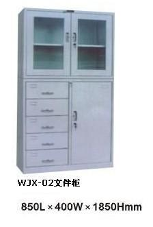 Special customized chemical chemical products steel cabinet , Steel box storage office cabinet(China (Mainland))