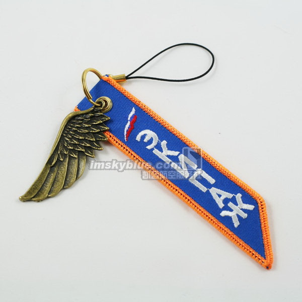 Russian Airline Mobile Phone Strap Chain with Metal Wing Orange & Blue Gift for Aviation Lover Flight Crew(China (Mainland))