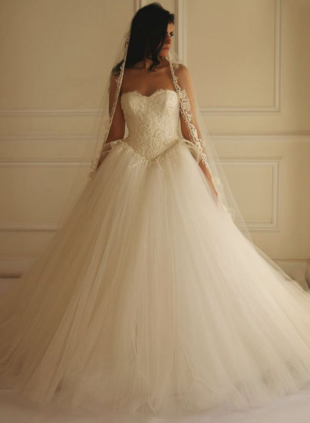 Elegant lace wedding dresses 2016 sweetheart ivory tulle for Ball gown wedding dresses with long trains