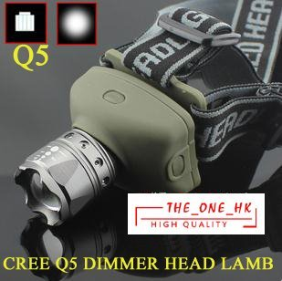 G005 HEAD LAMB ZOOMABLE 3W CREE Q5 LED DIMMER HEAD LAMB HEAD LIGHT FREE SHIPPING