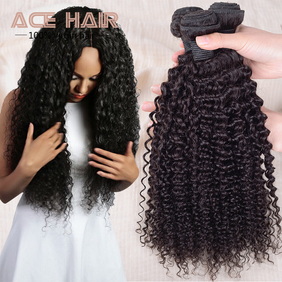 5A Sexy Formula Hair Brazilian Virgin Hair Kinky Curly Virgin Hair 6pcs,Brazilian Curly Virgin Hair 8-30 Remy Human Hair Weave<br><br>Aliexpress