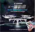 2016 Large aeria RC Quadcopter Helicopter With 2 0MP Camera 2 4G 4CH 6 Axis 360