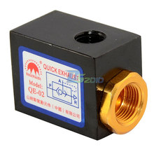 "Good Quality 1/4"" NPT Pneumatic Quick Exhaust Valve Quick Release Air Alu Alloy(China (Mainland))"