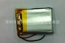3.7 В литий-полимерная батарея 602540 062540 MP4 DIY возрождение Bluetooth стерео 500 мАч