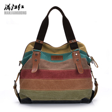 Buy 2017 Women Canvas Tote Bag Patchwork Lady Shoulder Bags Fashion Striped Girls Handbags Sac Main Female De Marque Bolsos Mujer for $18.95 in AliExpress store