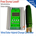 900w 12 24V Auto Off Grid MPPT Wind Solar Hybrid Charge Controller with full protections for