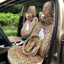 6Color 18pcs Universal Hello Kitty Car Seat Covers Leopard Love Zebra Winter Cushion Faux