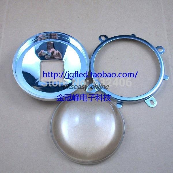 Wholesale! 82mm LED reflective cup + 77mm lens + Fixed ring for 30W 50W 70W 80W 100W LED light's DIY(China (Mainland))