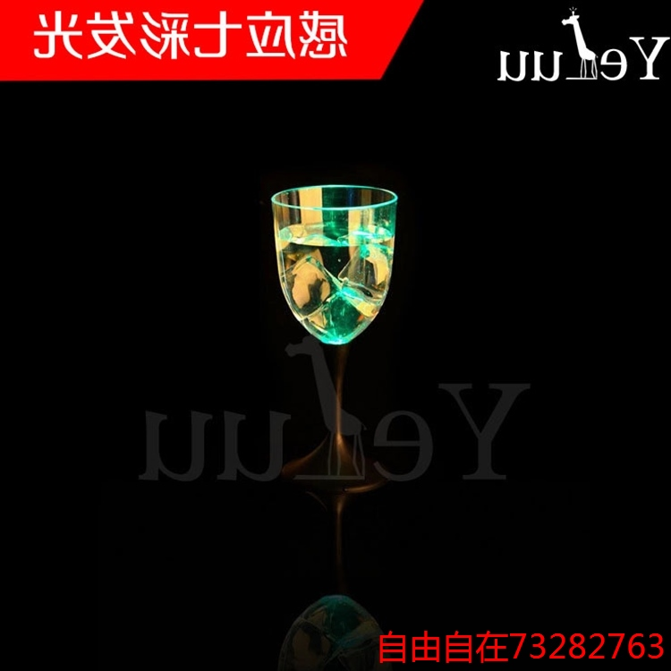 Remanbar wine glass goblet plastic light colorful season activities everything 10 yuan boutique department store(China (Mainland))
