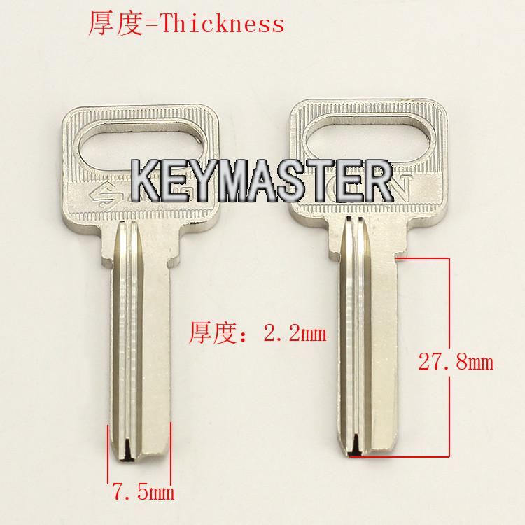 B048 House Home Door Key blanks Locksmith Supplies Blank Keys(China (Mainland))