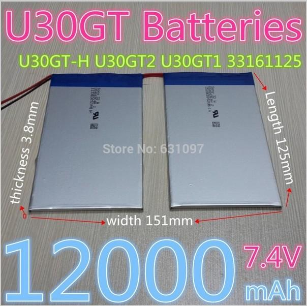 7.4V 12000mAh Tablets Batteries DIY Cube U30GT, U30GT1, U30GT2 dual four-core tablet pc battery 33161125 Size:3.8*151*125 mm(China (Mainland))