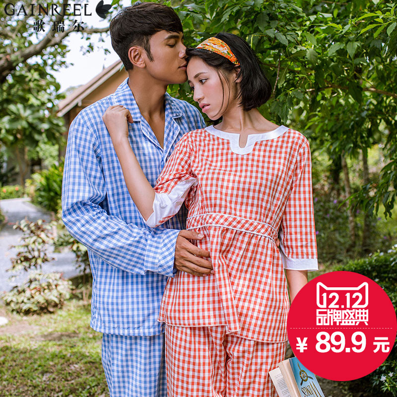 Song Riel brand autumn cotton pajamas plaid casual comfort couple thin section of men and women