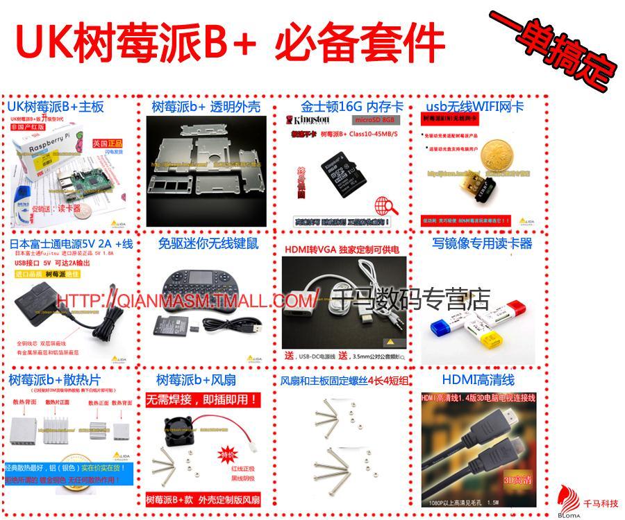Free shipping 10p / lot B + Kit WIFI Card mini wireless keyboard and mouse fan HDMI to VGA 100% good(China (Mainland))