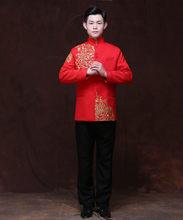 Китайский Красные Свадебные Жених куртка человек Туника Тан костюм китайское традиционное платье Дракон Для мужчин Cheongsam Верхний костюм 90(China)