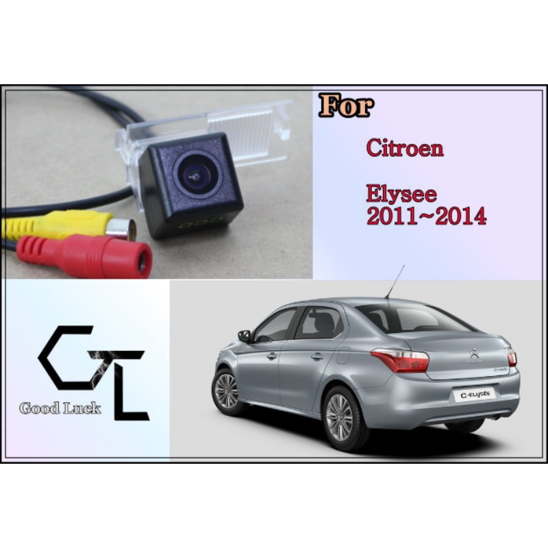 For Citroen Elysee 2011 ~ 2014 wireless Car BackUp Parking Assistance CCD HD Night Vision Rear View Camera(China (Mainland))