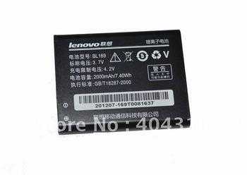 Free shipping Lenovo A789 battery 2000Mah