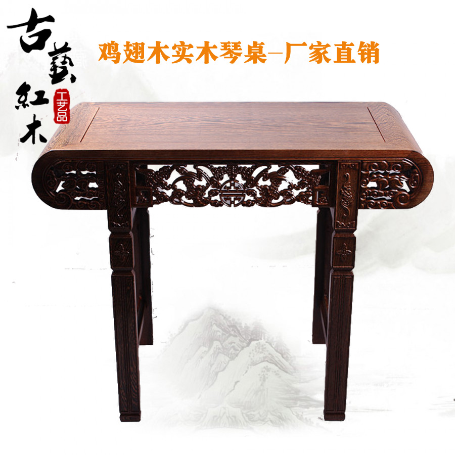 Online Buy Wholesale Antique Zither From China Antique Zither Wholesalers