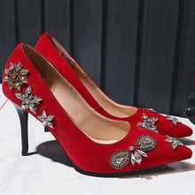 Buy 2017 new Fashion superstar brand shoes pointed toe slip high heels crystal flowers women pumps shallow party wedding shoes 39 for $56.10 in AliExpress store