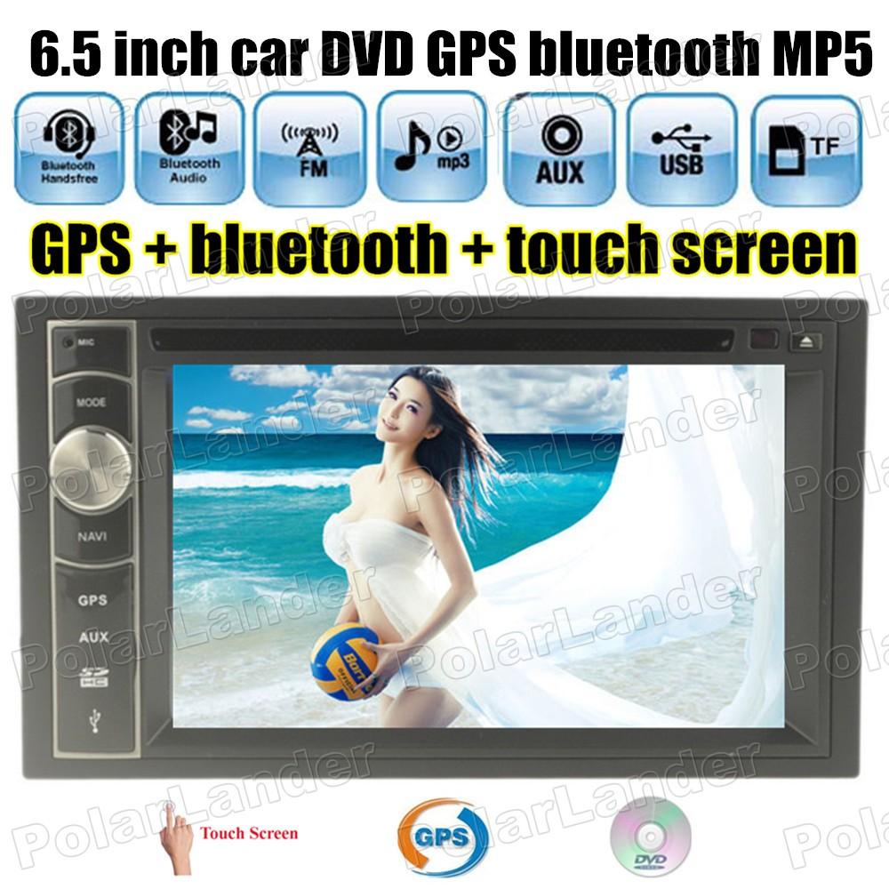 6.5 inch universal 2 din Car Radio DVD MP5 Player GPS Navigation Free Map AM FM bluetooth touch screen USB TF card(China (Mainland))