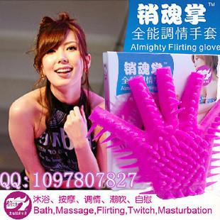 Philadelphian gloves bath massage female masturbation adult toys sex products