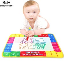 Children Water Drawing Mat Board Baby Toys Play drawing board Magic Pen 67 - Babyhouse2013 store