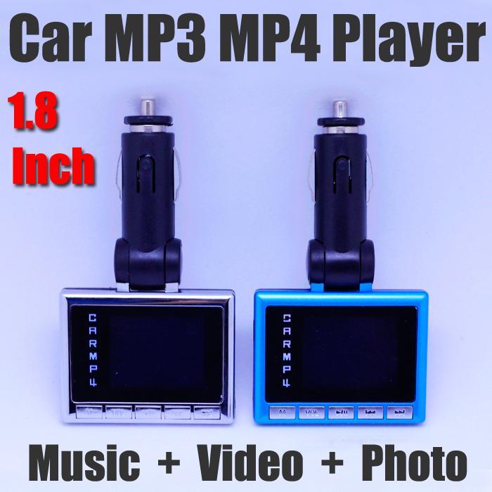 Автомобильные MP4 и MP5 плееры из Китая