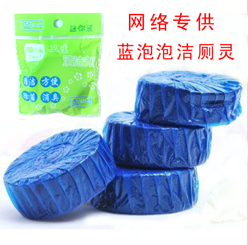 2016 New Arrival Time-limited Preferential Package Thermal Insulation Baon Toilet Cleaners Blue Bubble Bowl Cleaner Navy Flavor(China (Mainland))