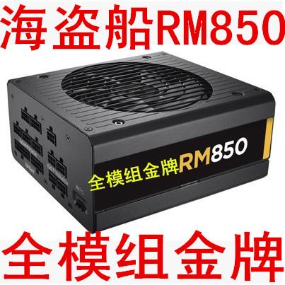 KVM-переключатели из Китая