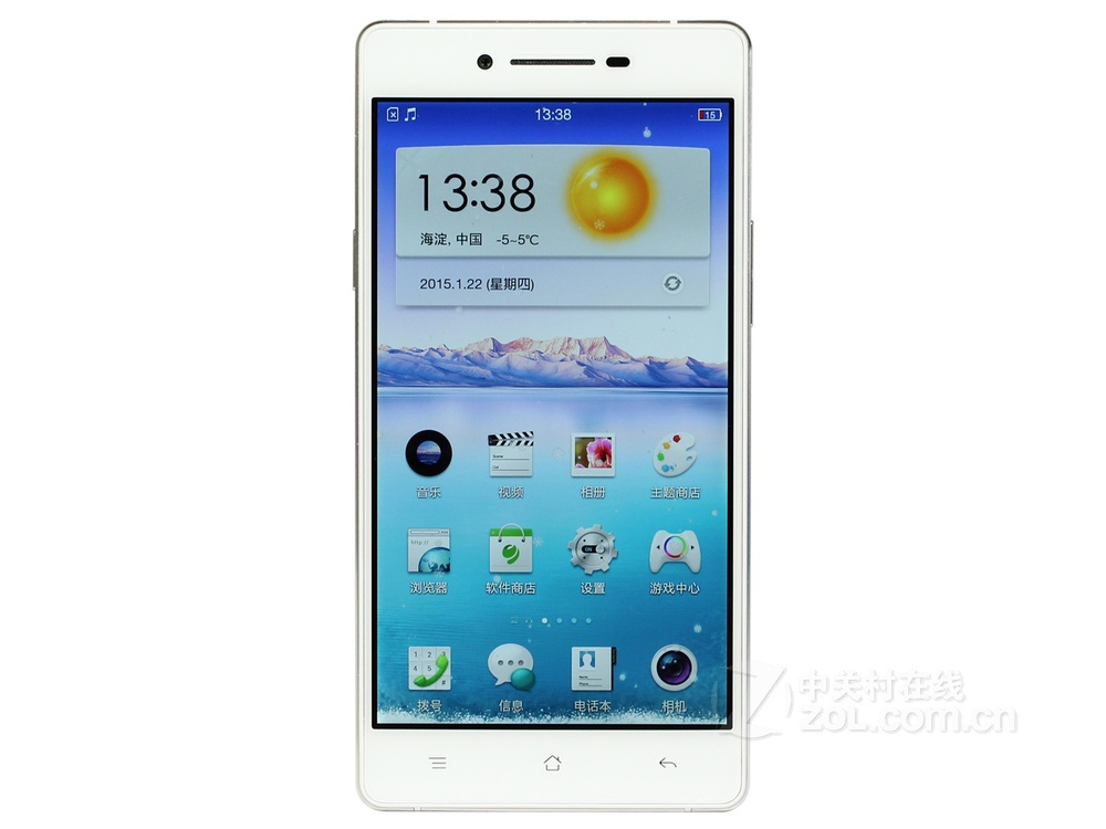 2016 hot sale original OPPO R1C R8200/Unicom 4G 5 inches 1280x720 pixels 13 million pixels Octa core Free shipping(China (Mainland))