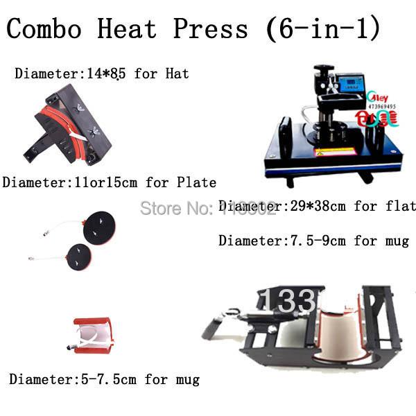 6 IN 1 Tshirt/Mug/Cap/Plate Combo heat press machine,Heat press,Sublimation machine,Press transfer machine - Victoria's Home store