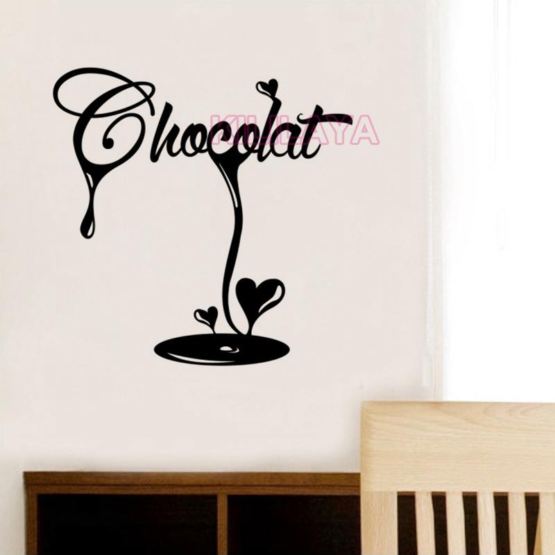 Stickers french la cuisine chocolat fondant vinyl wall for Plaque decoration cuisine