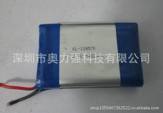 Mobile phone manufacturers selling mobile power supply lithium rechargeable lithium battery KL-124570 Po(China (Mainland))