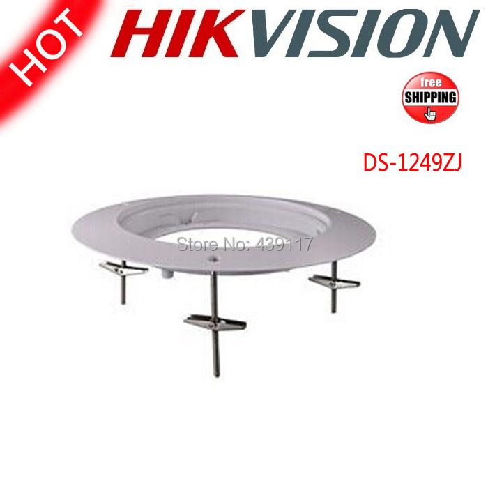Hikvision bracket DS-1249ZJ white ABS plastic hikvision security cctv dome camera - Sunshine city store