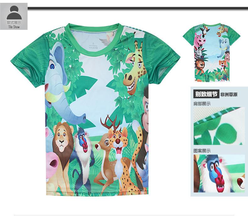 2014 short-sleeve animal digital print short-sleeve 3d T-shirt class service trend t-shirt personalized short-sleeve(China (Mainland))