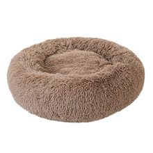 HSU Round Super Soft Cotton Mats Pet Dog Bed Washable Plush Comfortable Kennel Dogs Pet Litter Deep Sleeping Bed Pet Accessories(China)