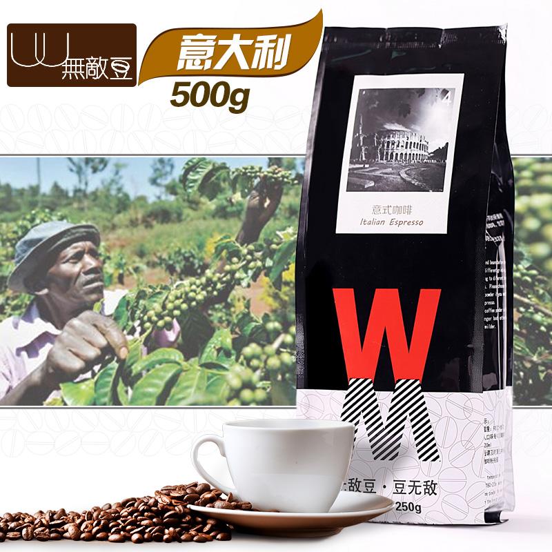 Italian coffee beans espresso powder 250g x2 for bag