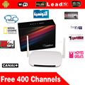 Three Months Arabic Iptv Apk Canal Q9 Iptv Receiver Box Arabic Iptv Box Android Box 512M
