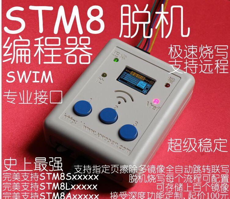 Фотография Extreme STM8 offline programmer offline download line with burning, burning device