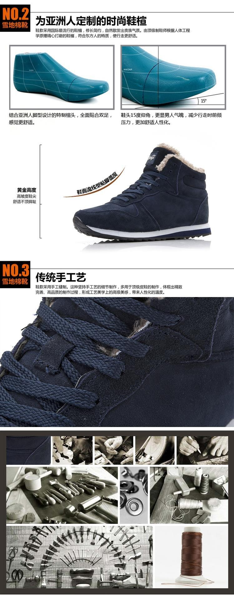 2017 Fashion Men Women Winter Snow Boots keep Warm Boots Plush Ankle boot Snow Work Shoes Men's Women's Outdoor Snow Boots  662